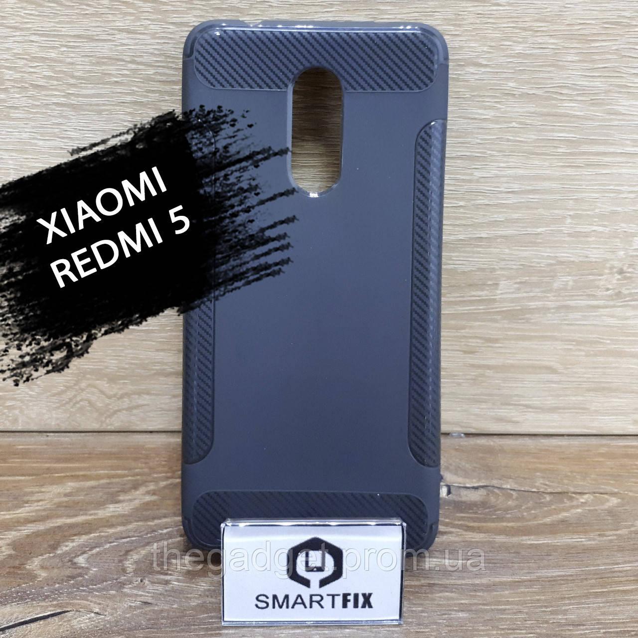 Противоударный чехол для Xiaomi Redmi 5 Ultimate