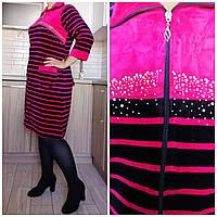 Женский велюровый халат полоска L,XL,2XL,Турция