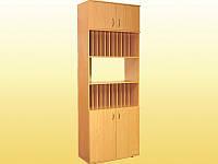 Шкаф для журналов и книг, с антресолью 802х403х2186 мм (380 мм внутр.).