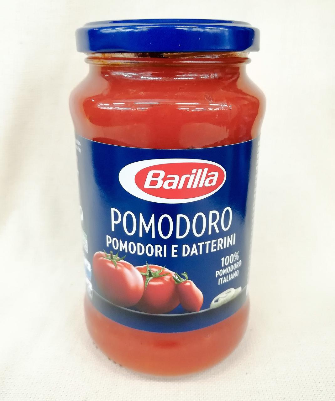 Barilla Pomodoro соус