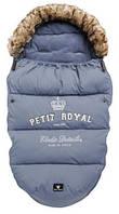Конверт теплый в коляску ELODIE DETAILS Petit Royal Blue (Элоди Дитейлс Петит Роял Блу)
