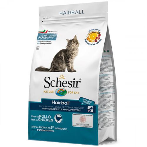 Сухой корм Schesir Cat Hairball для выведения шерсти, монопротеиновый, для длинношерстных котов, 0.4 кг