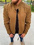 Мужская классическая куртка осень-весна с воротником бордовая Турция. Фото в живую. Чоловічі куртки, фото 3