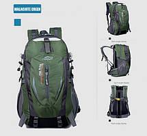 Рюкзак туристический Free Knight на 35л , для Охоты, Рыбалки (Рюкзак туристичний Полювання, Рибалки), фото 2