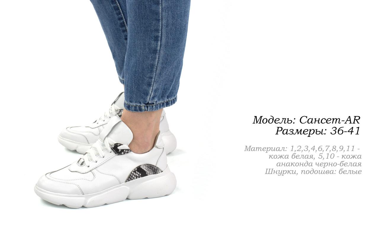 Жіноче взуття у спортивному стилі