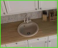 Кухонная круглая гранитная мойка Aqua / диаметр 490