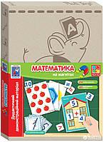 Дидактичний матеріал з магнітами «Математика», Vladi Toys