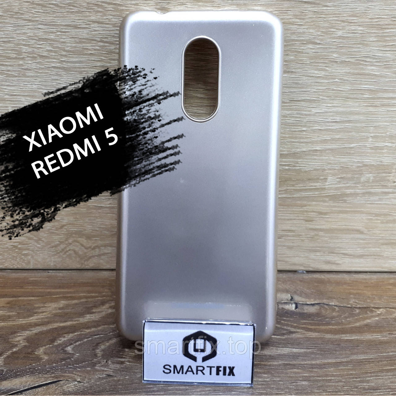 Силиконовый чехол для Xiaomi Redmi 5