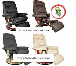 Крісло для відпочинку реклайнер з масажем та підігрівом