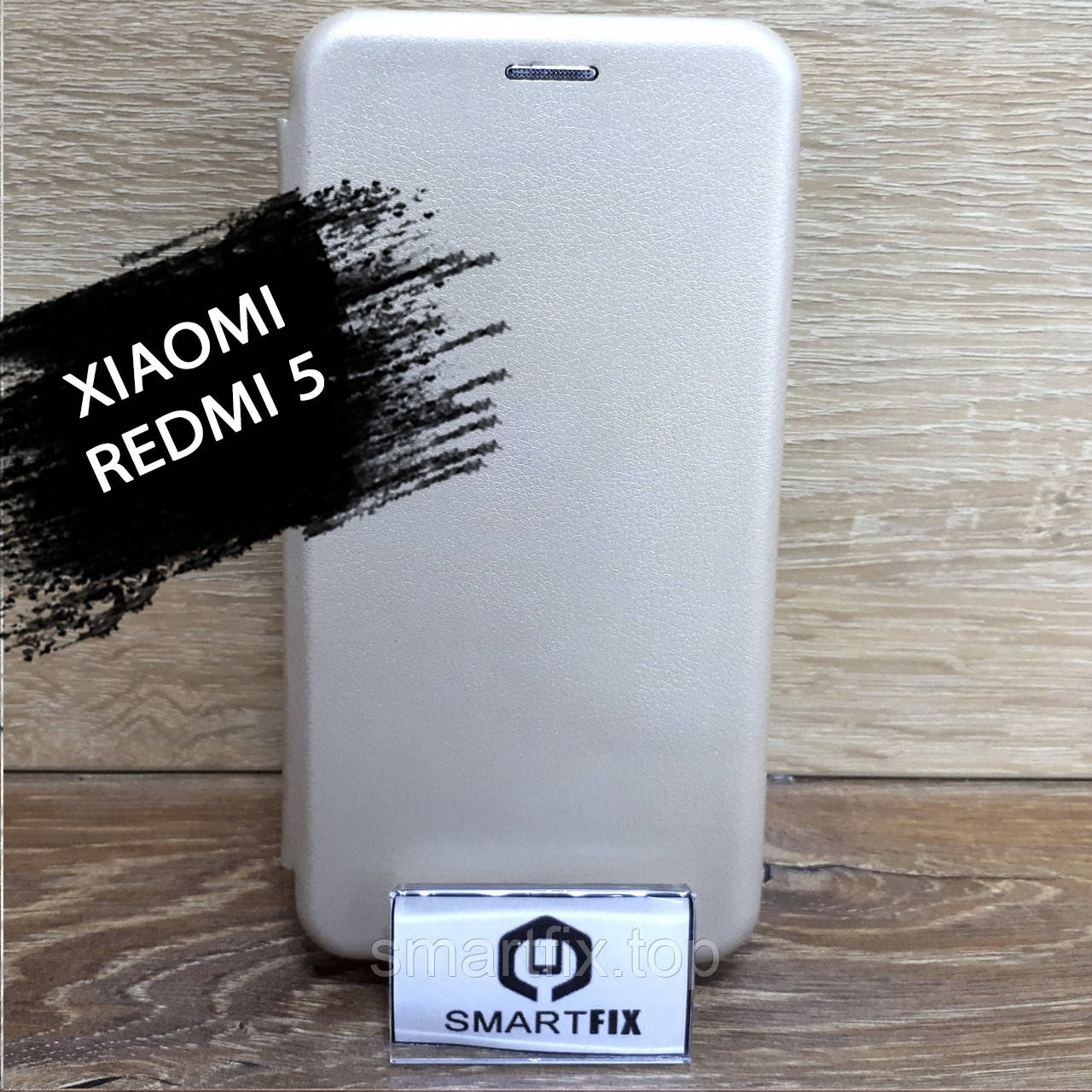 Чехол книжка на Xiaomi Redmi 5 G-Case