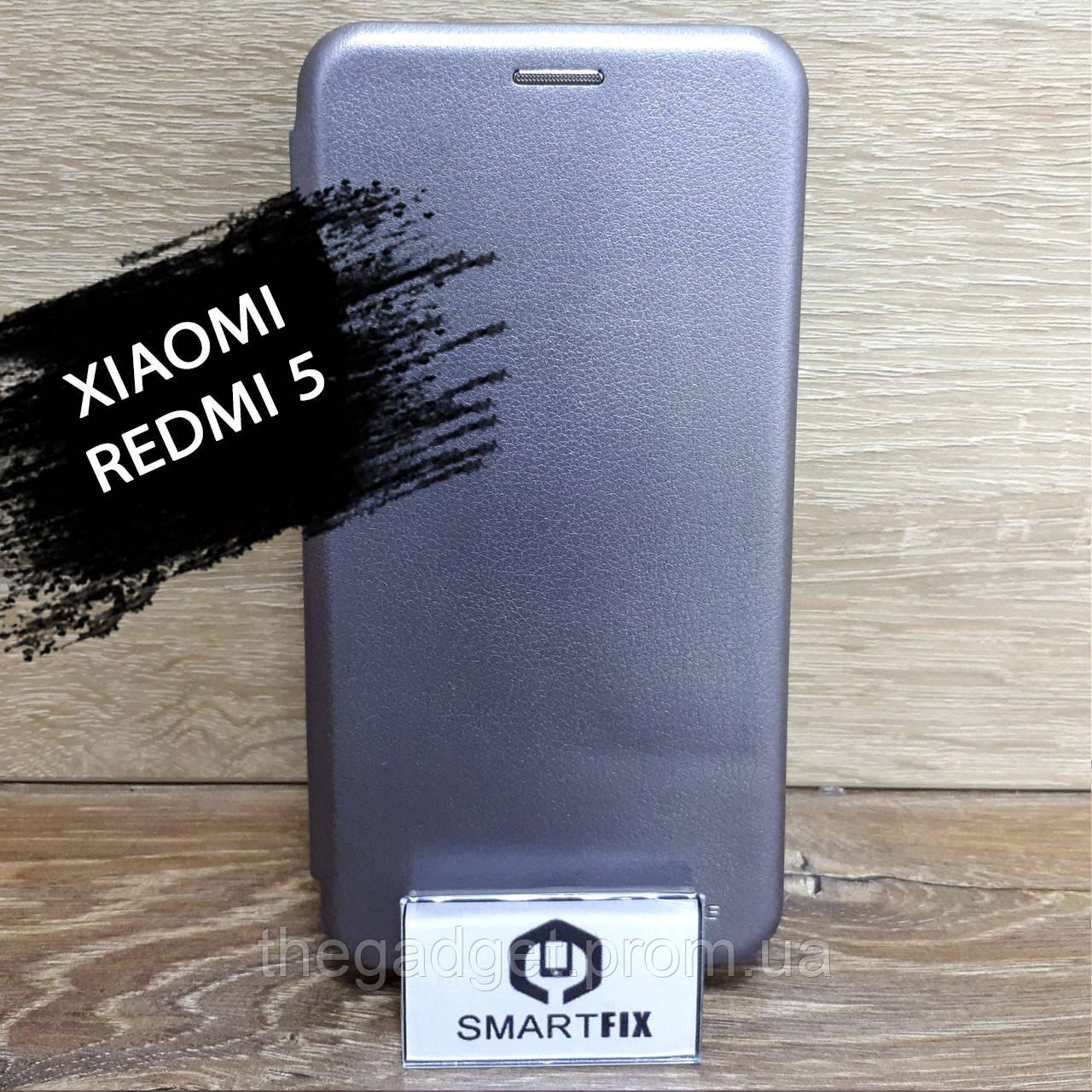 Чехол книжка для Xiaomi Redmi 5 G-Case