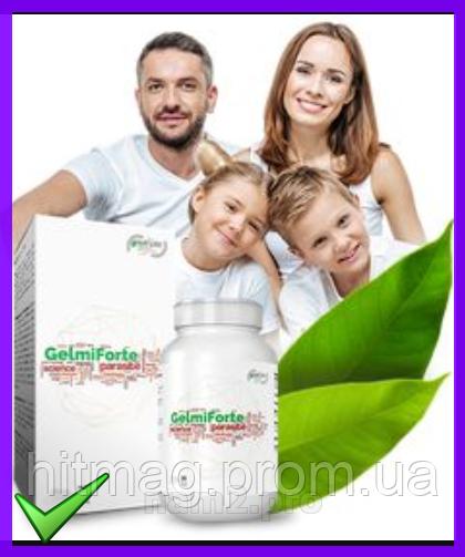 GelmiForte - Капсулы от паразитов (ГельмиФорте)