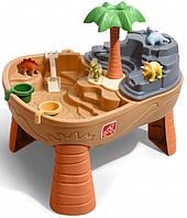 Стол для игры с песком и водой Step 2 Dino Dig