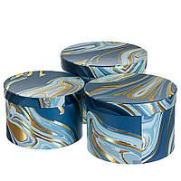 """Круглые подарочные коробки для упаковки """"Синяя акварель"""" набор 3шт., фото 1"""