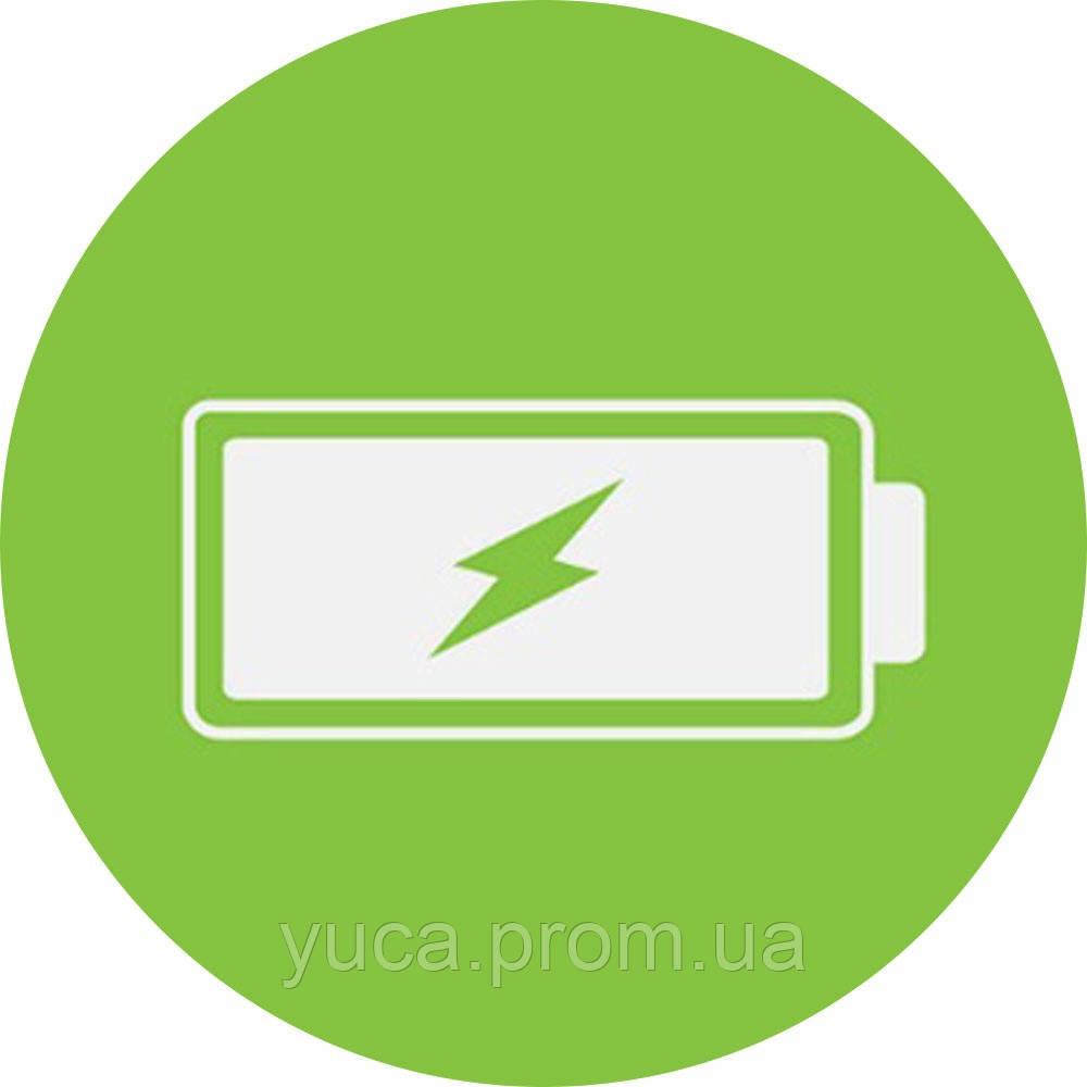 Акумулятор EB-BN920ABE для Samsung N920 Note 5 AAAA