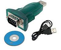 Переходник RS232 - USB, DB9