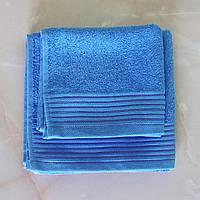 Полотенца махровые 40х70 см, 50х90 см набор полотенец для ванной (набір рушників махрових), фото 1