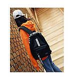 Рюкзак большой BE YOUR STYLE мужской женский чоловічий жіночий школьный портфель черный, фото 2