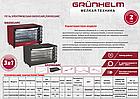 Печь электрическая Grunhelm GN3501ARC (вертел, конвекция, гриль). Печь Грюнхельм, фото 2