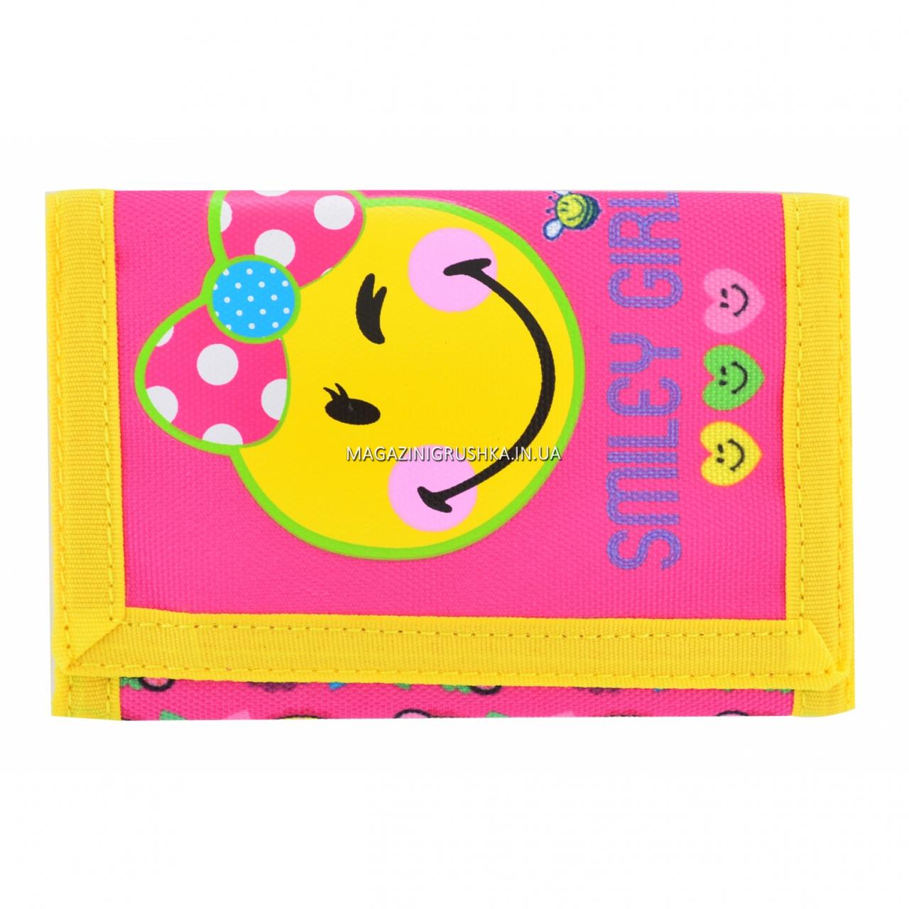 Кошелек YES Smiley girl Розовый (531933)