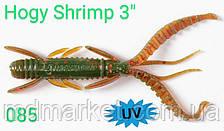 """Силикон съедобный Hogy Shrimp 3"""" Lucky John 085 (Nagoya Shrimp)"""