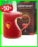 Gipertofort (Гипертофорт) эффективный метод борьбы с гипертонией., фото 10