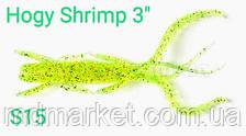 "Силикон съедобный Hogy Shrimp 3"" Lucky John S15 (Chartreuse Red)"