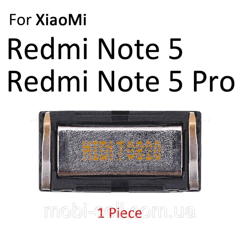 Динамик слуховой для Xiaomi Redmi Note 5, Redmi Note 5 Pro (разговорный, speaker, ушной)