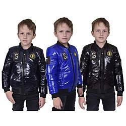 Демисезонная куртка-бомбер для мальчиков, размеры на рост 116 - 164