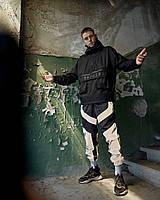 Комплект мужской Dex (ветровка, штаны, носки)