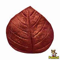 Лист Медный из Фоамирана (латекса) 4.5 см