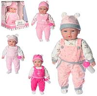 """Пупс кукла мягконабивной """"Мой малыш""""M 4015 UA - 45 см - соска, звук эффекты"""