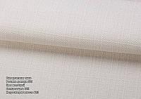 Римские шторы Рогожка Премиум 505 Молочный