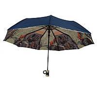 Зонт полуавтомат с двойной тканью Bellissimo Темно-синий (18301-5)