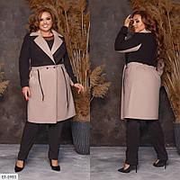 Женское пальто кашемировое батал / большие размеры