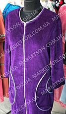 Велюровый халат на молнии  с поясом р.46-68, фото 2