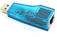 USB LAN сетевая карта ETHERNET 10/100 RJ-45 адаптер