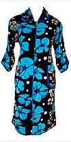 Цветной велюровый женский халат на молнии 54 размер, фото 3