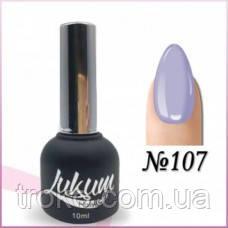 Гель-лак Lukum Nails № 107 10 мл