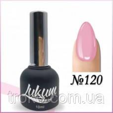 Гель-лак Lukum Nails № 120 10 мл
