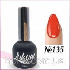 Гель-лак Lukum Nails № 135 10 мл