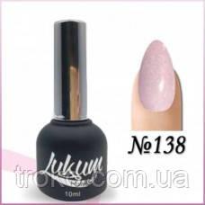 Гель-лак Lukum Nails № 138 10 мл