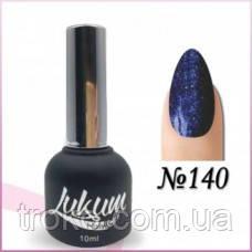 Гель-лак Lukum Nails № 140 10 мл