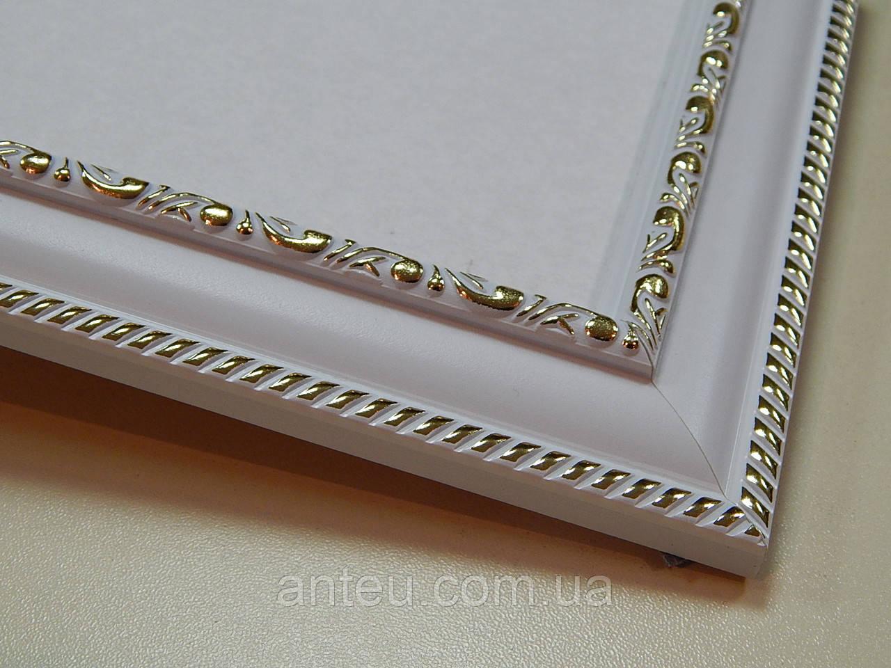 Рамка А4 (210х297).Рамка пластиковая 30 мм.Белая с орнаментом.