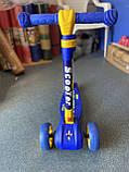 Самокат трехколесный складной Scooter Happy MINI со светящимися колесами, Синий, фото 5