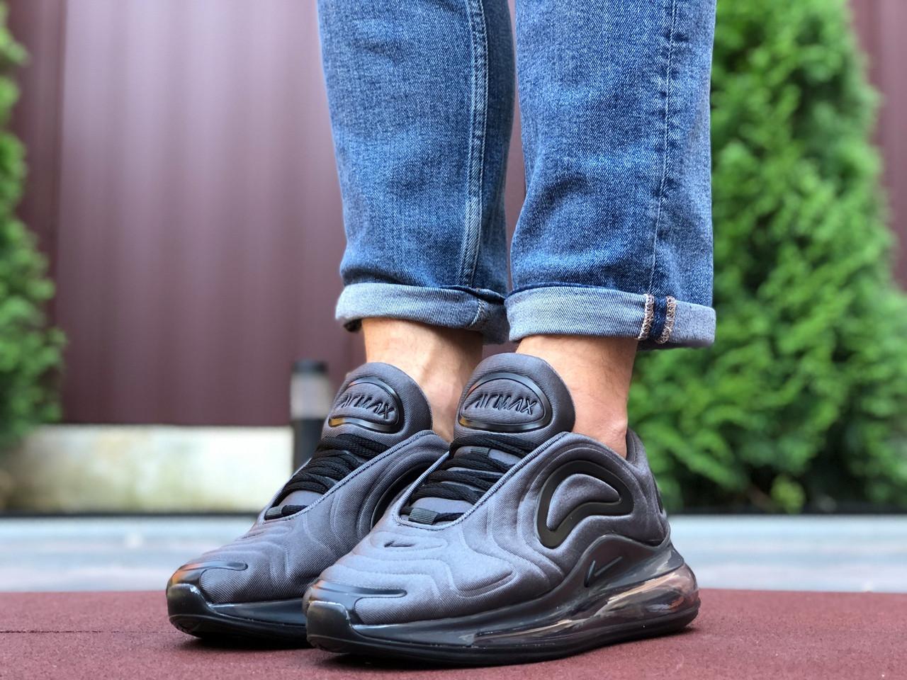 Мужские кроссовки Nike Air Max 720,серые,текстиль