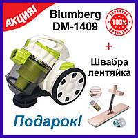 Вакуумный пылесос Blumberg DM-1409 контейнерный на 3000 Вт колбовый 3 л.