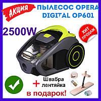 Пылесос OPERA OP601 2500W 2.5. Пылесос бытовой. Пылесос для дома. Пылесос Opera OP-601