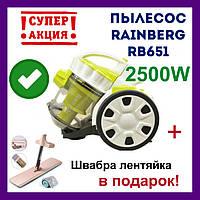 Пылесос без мешка Rainberg RB-651 контейнерный 2500W. + Швабра леньтяйка