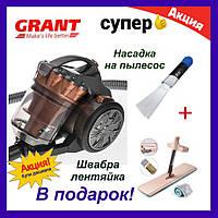 Пылесос с контейнером для пыли. GRANT GT-1603 3000 Watt Коричневый. пылесос мешок контейнер.